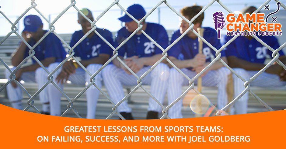 GCM 185 New | Sports Teams